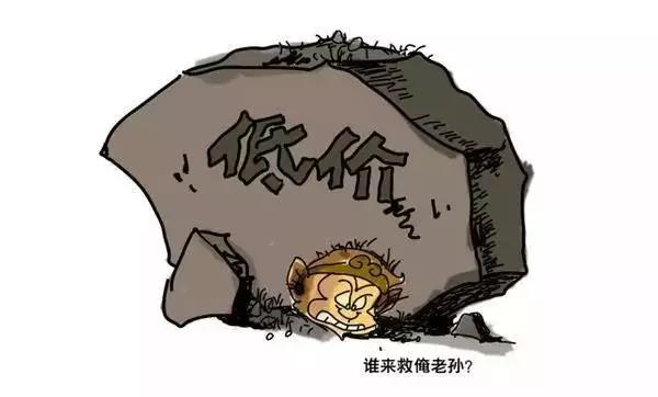 物美就不应该价廉,中国企业的价值观该彻底更新了