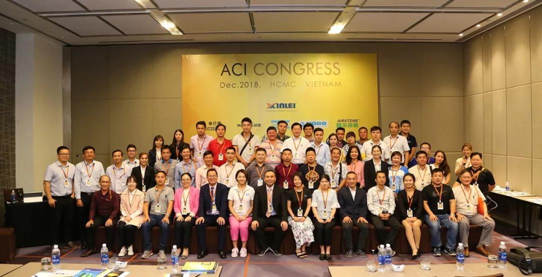 """近百位越南代理商参加""""空压机全球通""""峰会,拓展海外市场新模式!"""
